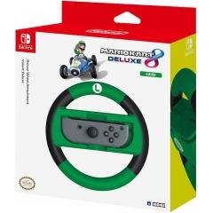 *[Acessório]* Volante Mario Kart 8 Deluxe (Switch)
